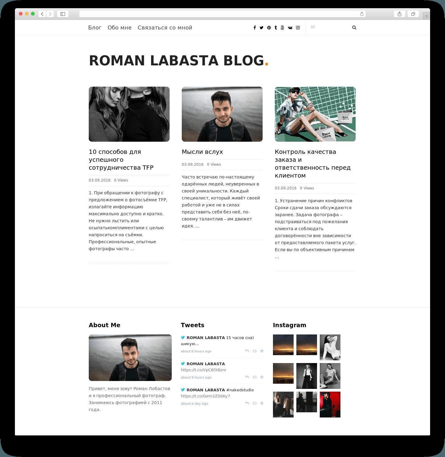 romanlabasta.ru