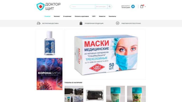 apteka-good.ru