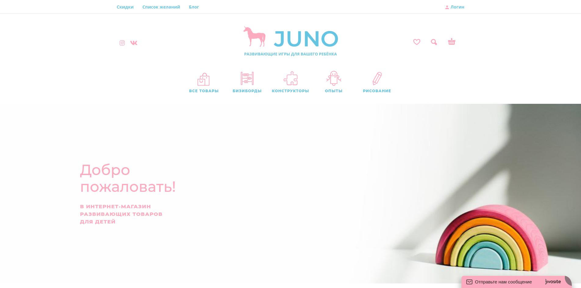 juno-shop.ru